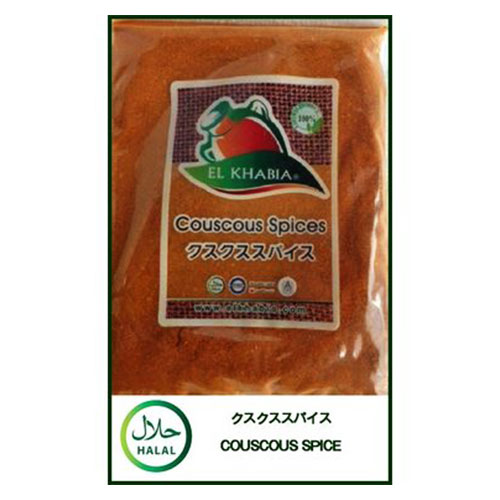 Herb Mix Halal Certification 25g Provence Herb Mix